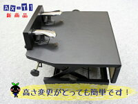 【送料無料!吉澤製】素早い高さ調整でピアノ教室にもってこい!ピアノ補助ペダルAX-T1専用ケースセット