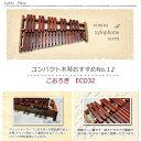 【プレゼントに】  【お買い得!】 こおろぎデスクシロフォン ECO32 (卓上木琴)ドレミシール付き♪
