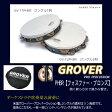 【お買い得!】 GROVER グローバー タンバリン GV-T1PHBR (ジングル1列) 【PHBR フォスファー・ブロンズ】