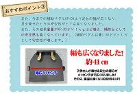 新商品【甲南製】人気のKP-DXの改良版!ピアノ補助ペダルKP-W1送料無料!