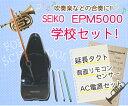 【SEIKO】セイコー リモコン式 振り子 メトロノーム EPM5000【学校セット】(タクト延長棒・専用ACアダプター EPAD5000 付属)