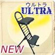 """コントラバス椅子 (ウッドベース椅子) """"Ultra""""ウルトラ 【フラットベースセット】"""