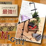 �ڥץ쥼��Ȥˡ� (A���å� NIGHT) ���줵������кǶ�!! �ʥ��� NIGHT ������� ���祻�å� �ʥ����C�� ������MS200���İ��������å��������������ȥ�åס���§����)�ڥ��ꥸ�ʥ� ���衦CD �����ӥ�����