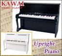 (カワイ) KAWAI ミニピアノ アップライトピアノ 【ブラック・ホワイト】