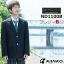 【大きいサイズ】制服 スクール ブレザー 男子170B-18...