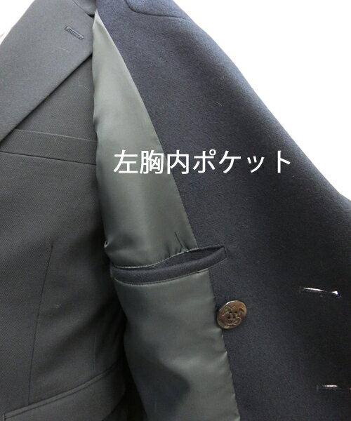 ������̵���ۥ������륳���ȡ�KURI-ORI(���ꥪ��)���Υ����뺮�����ԡ������ȡ�ǻ��/���㥳���륰�졼��