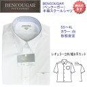 制菌形態安定スクールシャツ 半袖 男子用 白