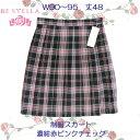 制服 スカート 濃紺赤ピンクチェック 大きいサイズ【コンビニ受取対応商品】