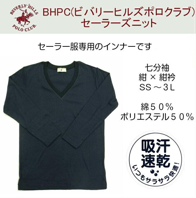 セーラーズニット七分袖(紺×紺衿)BHPC吸汗速乾