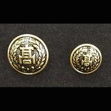 高校生ボタン(詰襟学生服ボタン)【コンビニ受取対応商品】