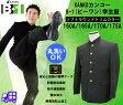【送料無料】カンコー(KANKO)B-1学生服(標準型)ポリ100%ソフトラウンドトリムカラー 160A/165A/170A/175A【02P27May16