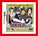 【新品】(税込価格) DS 逆転検事2 NEW Best Price! 2000版