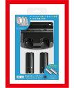 【新品】(税込価格) Wii U まとめてチャージスタンドブラック★ゲームパッド1個とリモコン2個をまとめて充電できる!!デイテル製