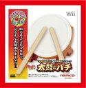 【新品】(税込価格) Wii 「太鼓の達人Wii」専用太鼓コントローラ 太鼓とバチ ★ゲームソフトは商品に含まれておりません。