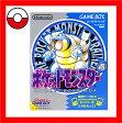 【新品】 (税込価格) GB ポケットモンスター青 ★ゲームボーイ用ソフト