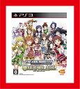 【新品】(税込価格)PS3 アイドルマスター ワンフォーオール 通常版◆取り寄せ品◆当店からの発送は2〜3営業日後