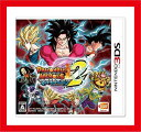 【新品】(税込価格)3DSドラゴンボールヒーローズ アルティメットミッション2