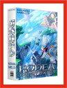 【新品】(税込価格)WiiUロデア・ザ・スカイソルジャー(WiiU版)◆取り寄せ品◆当店からの発送は2〜3営業日後