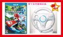 【新品】(税込価格) WiiU マリオカート8+Wiiハンドル ★全て任天堂純正品