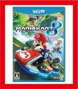 【新品】(税込価格) WiiU マリオカート8