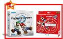 【新品】(税込価格)2点セット Wii マリオカートWii(Wiiハンドル同梱版)+マリオハンドル(HORI製) ※ハンドル数は合計2個になります