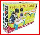 【新品】(税込価格)ラングスジャパン (RANGS) キネティックサンドテーブル