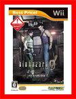 【新品】(税込価格)Wii バイオハザード0  Best Price版