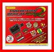 【新品】(税込価格)プロアクションリプレイMAX2 (DS/DS Lite専用)