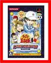 【新品】(税込価格)PS2 テニスの王子様 CARD HUNTER 初回限定版
