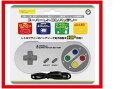 【新品】(税込価格) スーパーレトコンバッテリー★各機種充電可能!3DS DS PSVita(1000,2000) PS4コントローラ iPoneスマホ