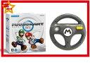 【新品】(税込価格)2点セット Wii マリオカートWii(Wiiハンドル同梱版)+メタルマリオハンドル(HORI製) ※ハンドル数は合計2個になります