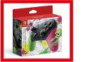 【新品】(税込価格) Nintendo Switch Proコントローラー スプラトゥーン2エディション (プロコントローラー) 【任天堂国内流通正規純正品】