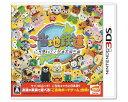 【新品】(税込価格)3DSご当地鉄道 〜ご当地キャラと日本全国の旅〜(3DS版)◆取り寄せ品◆当店からの発送は2〜3営業日後
