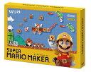 【新品】(税込価格) WiiU スーパーマリオメーカー(SUPER MARIO MAKER)★新品未使用品ですが、外箱に少し傷み汚れ等がある場合がございま..