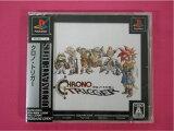 【新品】(価格) PS クロノトリガー CHRONO TRIGGER アルティメットヒッツ版