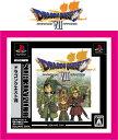 【新品】(税込価格) PS ドラゴンクエストVII エデンの戦士たち (ドラゴンクスト7) アルティメットヒッツ版