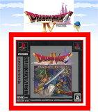 【新品】(価格) PS ドラゴンクエストIV 導かれし者たち (ドラゴンクスト4) アルティメットヒッツ版