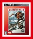 【新品】(税込価格) PS3 スケート3 英語版 国内正規版 (日本語マニュアル同梱) EA BEST HITS版