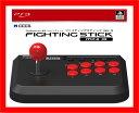 【新品】(税込価格) HORI製 PS3専用 ジョイスティック ファイティングスティックmini3 ブラック (ファイティングスティックミニ3ブラック)