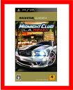 【新品】(税込価格) PSP ミッドナイトクラブLAリミックス (MIDNIGHT CLUB L.A.REMIX) ROCKSTAR CLASSICS版