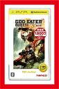 【新品】(税込価格) PSP ゴッドイーターバースト ベスト版 再廉価版 (456046704056