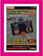 【新品】(税込価格) PSP プロアクションリプレイMAX2 ★本体システムソフトウェアバージョン5.00〜6.60対応(5.70は非対応)★対応バージョン以外の本体では使用できません