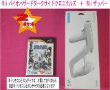【新货】2件套 (价格) Wii生化危机dakusaidokuronikuruzube罢工版+任天堂正品Wiizappa[【新品】 2点セット (価格) Wiiバイオハザードダークサイドクロニクルズベスト版+任天堂純正品Wiiザッパー]