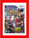 【新品】(税込価格) Wii 大乱闘スマッシュブラザーズX エックス