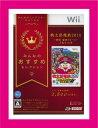 【新品】(税込価格) Wii 桃太郎電鉄2010戦国維新のヒーロー大集合の巻みんなのおすすめセレクション版