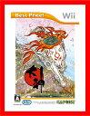 【新品】(税込価格) Wii 大神 ベストプライス版