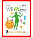 【新品】(税込価格) Wii Fit Plus (Wiiフィットプラス)ソフト単品 ※バランスWiiボードはついていません。★新品未使用品ですが、外箱に販促シールが貼ってある場合や、外箱に傷み、よごれ、変色等がある場合がございます。