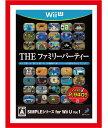 【新品】(税込価格) Wii U SIMPLEシリーズfor Wii U Vol.1 THE ファミリーパーティー★4人で遊べる!★35種類の楽しいゲーム!