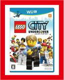 【新品】レゴの世界で自由自在!キャラクターをカスタマイズ変装、格闘、組み立て、爆破、運転、釣り、撮影、破壊、捜査【新品】(価格) WiiU レゴシティアンダーカバー LEGO CITY UNDERCO