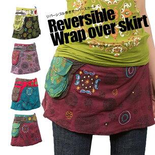 ポケット リバーシブル オーバー スカート ファッション レディース アジアン エスニック